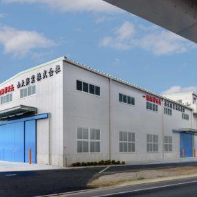 山大興業天理第2工場