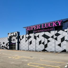 スーパーラッキー 津幡店